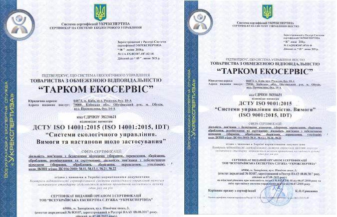 sertifikatyitarkom